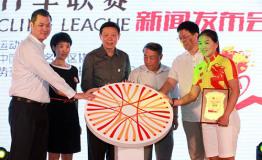中国自行车联赛打造国家级高标准吸引全民参与