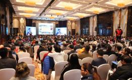 2016全球户外休闲旅游大会·江山峰会盛大开幕
