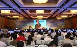 第六届中国旅游项目投资大会圆满召开
