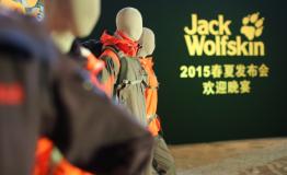 JACKWOLFSKIN2015春夏系列发布会拉开帷幕