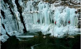 宣战极寒,极限玩COOL----2015KAILAS极寒攀冰活动启动