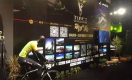 KAILAS(凯乐石)2015亚洲户外展现场活动精彩纷呈,就等你来!