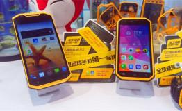 云狐A6手机,玲珑身段的大智慧