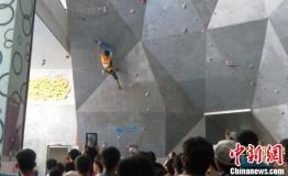 百名健将齐聚苏州争夺全国青年攀岩锦标赛冠军