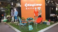 KingCamp全新产品亮相ISPO展会,引发行业轰动