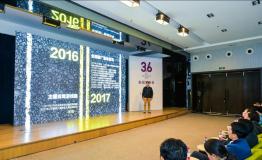 港中旅奥特多发布2017主题自驾新品牌《达人堂》