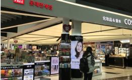 赴韩旅游的中国客真少了!乐天店员:韩国政府疯了