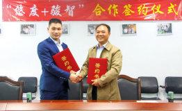 悠度股份与厦门骏智签约合作 强力打造户外团队拓展业务