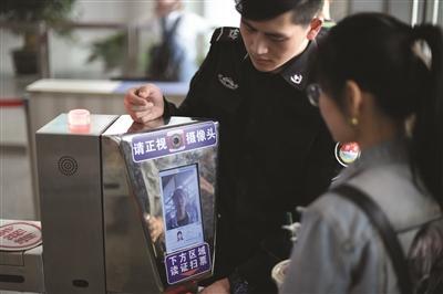 南京南站人脸识别系统。新华报业视觉中心记者 邵丹 摄