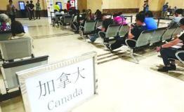 23个国家叫停个签代办?签证中心:有资质的旅行社仍可代办