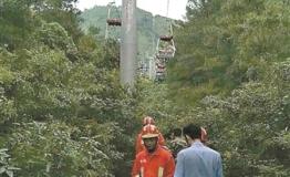 景区索道突然停电 62名游客被困高空悬了1小时
