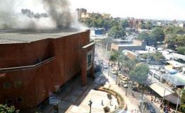 哥伦比亚首都一购物中心发生爆炸 至少1人死亡