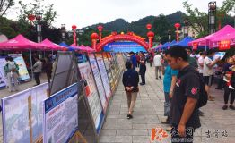 湘西州安全生产宣传咨询日 旅游安全受市民关注