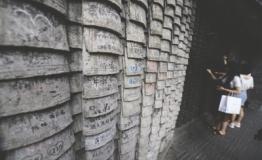 """宽窄巷子""""呼吸瓦墙""""写满游客留言 该涂鸦,还是该擦去"""
