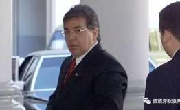 马德里星级酒店再爆失窃案 巴拉圭前总统财物丢失