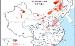 中央气象台发布高温黄色预警 内蒙古局地可超过40℃