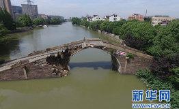 杭州一座百年古桥发生坍塌 系连日暴雨导致