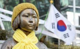 韩媒:首尔将立即启动建设日本军慰安妇博物馆