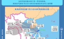 """全面防御台风""""桑卡"""" 三亚多处旅游景区暂时关停"""