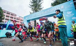 粤西首场百公里国际越野跑挑战赛在电白开赛