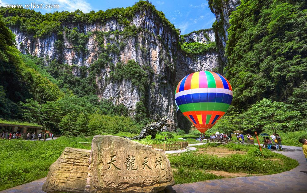 龙桥自然生态风景区