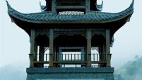 金秋相约 通城县举办第六届湖北黄袍山帐篷节