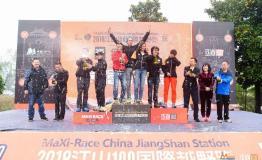 2018Maxi-Race China江山100国际越野跑圆满落幕