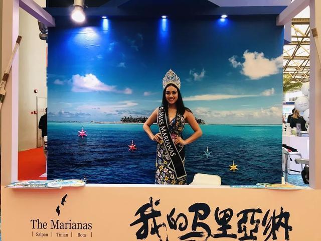 马里亚纳小姐现身旅交会为北马里亚纳群岛助威
