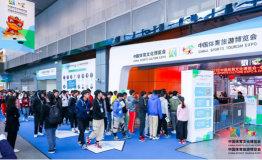 展现我国体育文化软实力,2018中国体育文化博览会 中国体育旅游博览会圆满落幕