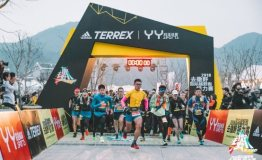 adidasTERREX 2018去撒野国际越野跑接力赛圆满落幕