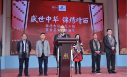靖西市锦绣古镇正式开街暨首届文化旅游节隆重举行