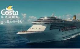 邮轮旅游渐成旅游新趋势,青岛冬游再掀新热度
